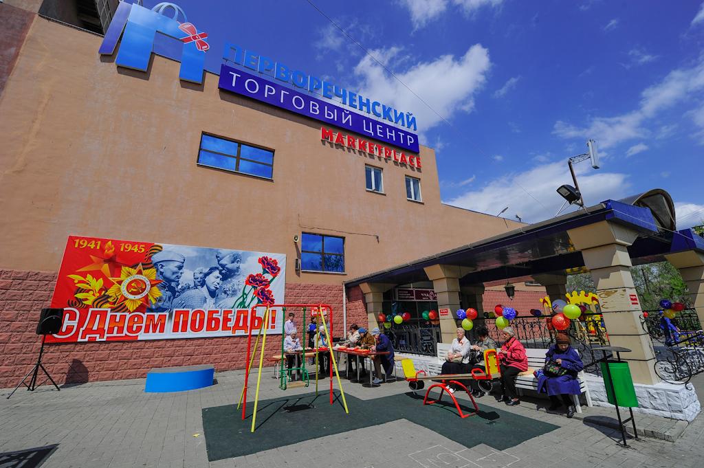 Рынок ульяновский в первореченском районе владивостока будет снесен в ближайшие дни